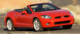 The 2007 Mitsubishi Eclipse Spyder was displayed at CAIS.